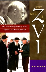Zvi, the true story of a holocaust survivor.