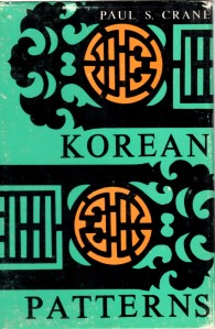 The book called Korean Patterns helped me understand the Korean culture.