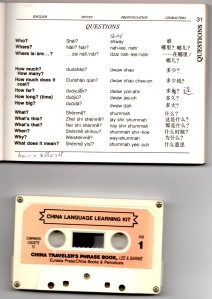 My Chinese phrase book and 1982 cassette I listened to many times.