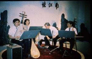 Chinese traditional instrument band