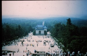 "Dr. Sun Yat Sen's Mausoleum. ""George Washington"" of China"