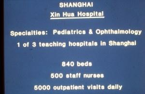 Xin Hua Hospital