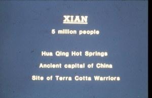 xian1