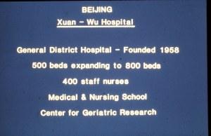 Xuan Wu Hospital