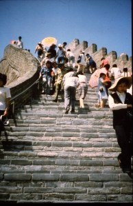 Climbing the steep Great Wall in 95 degree heat!