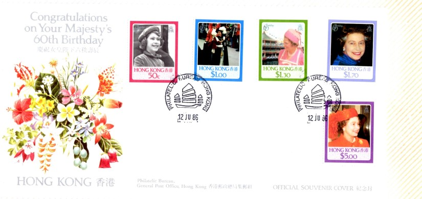 The British colony just celebrated Queen Elizabeth's 60th birthday with these commemorative stamps.